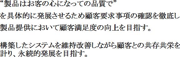 company_txt